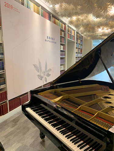2019余光中紀念音樂會,文學館場地由世國琴行支援平台鋼琴。