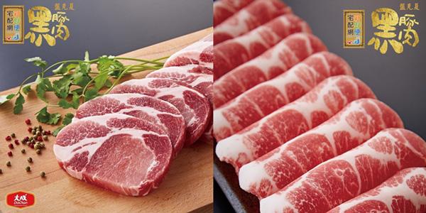 飼養期長達210天以上的盤克夏黑豚肉,霜降大理石紋肉質甘甜、不飽和脂肪酸含量高。
