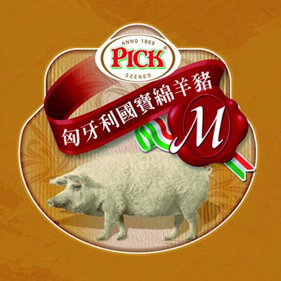 千載難逢的匈牙利綿羊豬就在「新鮮便宅配網」!親民價格大大滿足饕客的胃。