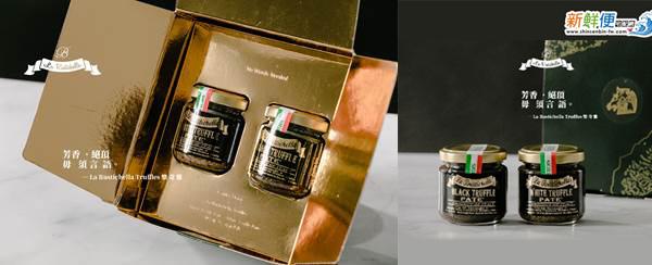 樂奇雅x金馬影展頂級松露限量禮盒(黑松露醬90g、白松露醬90g;並隨裝附贈食譜卡)限時活動優惠價只要999元!