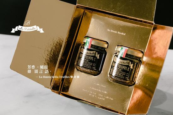 樂奇雅頂級松露限量禮盒獲選為2017第54屆金馬獎的「金馬獎伴手禮」。