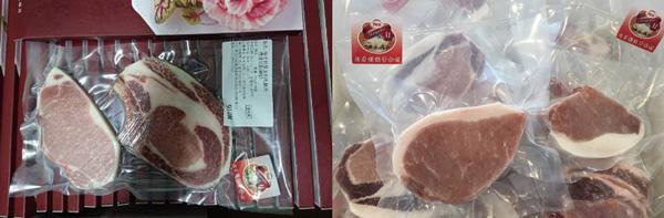 匈牙利綿羊豬帶骨里肌豬排、綿羊豬大里肌,豐厚純香的油脂香氣,口感清爽卻不油膩。