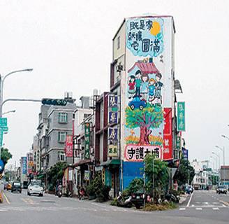 台北,高雄,森宇文教股份有限公司,風水教學DVD,居家風水教學,陽宅風水教學