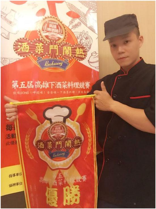結合泰式創意與台式風味的泰餃情,於高雄下酒菜料理競賽脫穎而出。
