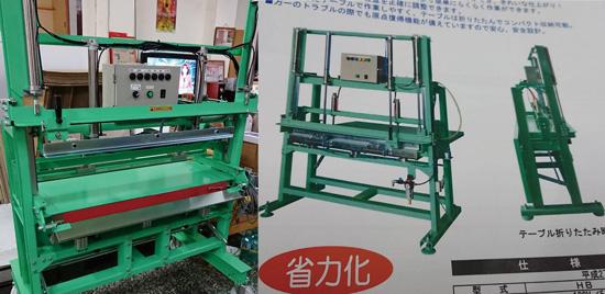 大益斥資引進的無邊榻榻米專業機,讓無邊榻榻米的製作品質更上一層樓。