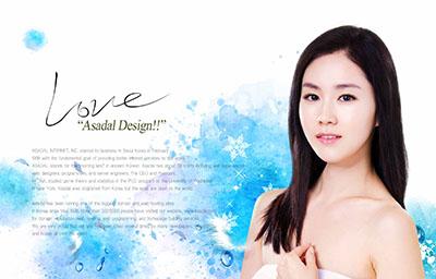 高雄美髮、美容院、髮廊、護膚中心、髮型設計、美妝、美髮設計、髮型沙龍、美髮沙龍、染髮、燙髮、造型設計、整體造型、屏東、台南、台中、嘉義、台北