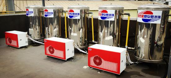 高雄,自然風,熱泵熱水器,熱泵熱水機,太陽能熱水器