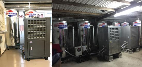 自然風熱泵熱水器可依需求搭配適合的機型,發揮節能省電最佳效能。
