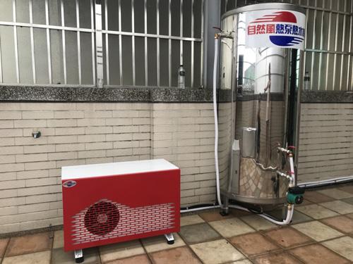 因為自然風的熱度穩定又省電,已有許多客戶將家中的太陽能熱水器汰換為自然風熱泵熱水器。