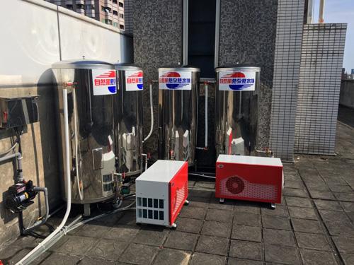 讓背包客洗一個暢快的熱水澡,靠的就是「自然風熱泵」。
