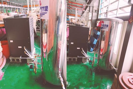 巫先生安裝WA-30NT熱泵主機,最高水溫80度,解決了原本太陽能加上電熱爐仍不夠穩定的窘境!