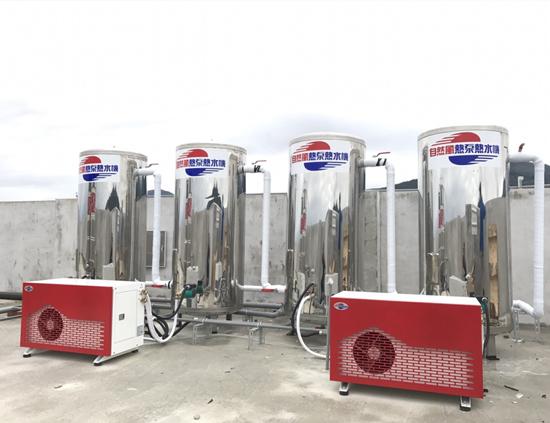 台東夢之谷民宿安裝自然風熱泵,從此熱水不再匱乏。