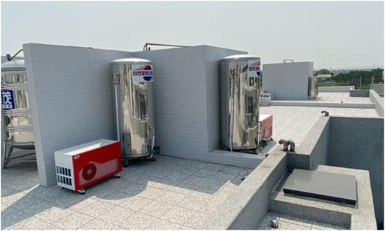 「開源節流」絕配組合:屋頂種電、熱泵熱水器。