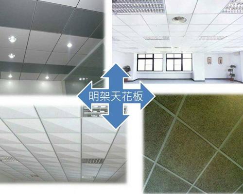 康箖工程對於各種材質的掌握應付自如,為房子找尋最合適的建材。