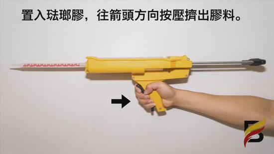 琺瑯膠的膠槍使用方式非常簡單且省時。
