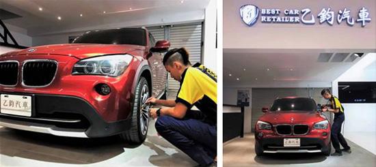 魔鬼藏在細節裡!乙鈞汽車堅持品質,將二手車打臘美容顧好車子的門面。