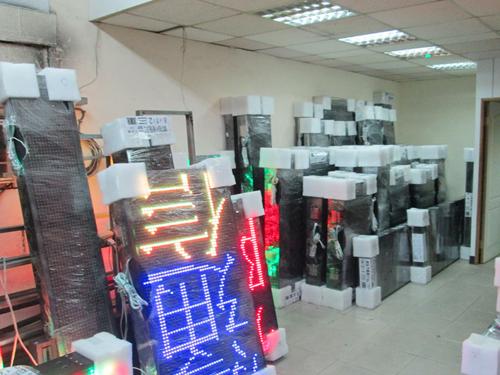 高雄,LED字幕機,LED電視牆, LED顯示屏